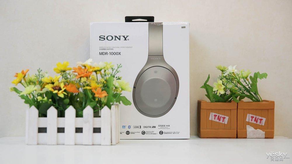 声色俱佳 Sony MDR-1000X耳机开箱图赏