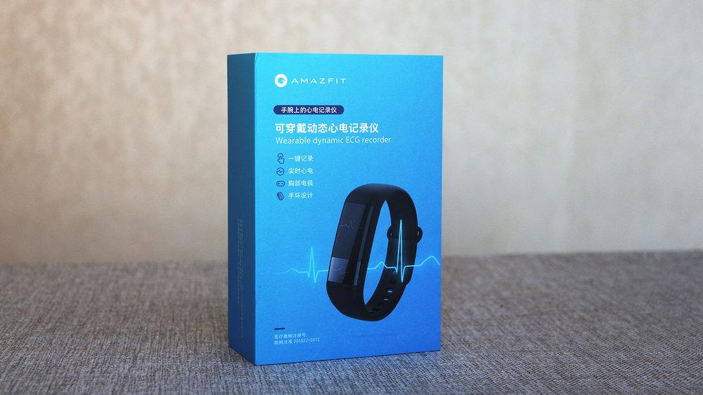 一键启动测量 华米Amazfit可穿戴动态心电记录仪图赏