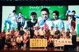 网络电影《一击》首映新闻发布会_电影海报