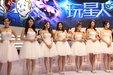 白色小天鹅舞裙摄影清纯动漫直播_chinajoy