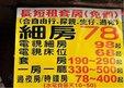 在香港,有二十万人住在笼子和棺材里_猎奇图片