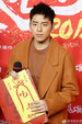 《英雄本色2018》首映红毯 王凯马天宇王大陆开心玩自拍_活动现场
