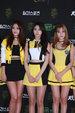 女团AOA靓丽短裙亮相发布会 这大长腿也是没谁了_韩国女明星