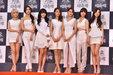 人气偶像AOA出席新歌发布会 美腿超吸睛_韩国女明星