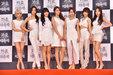 女团AOA一袭白裙出席发布会 清纯美貌超吸睛_韩国女明星