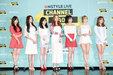 AOA出席某品牌发布会 一身白裙变身清纯小公主_韩国女明星