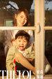 邓莎与大麟子漫步在午后春光里 演绎摩登自在优雅_中国女明星