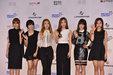 APINK出席品牌发布会 现场粉丝力挺女神赞不停_韩国女明星