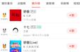 王源综艺收视领跑 收视小福星创三季最高网播纪录_娱乐组图