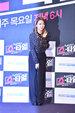 APINK现身发布会 笑容甜美大秀好身材_韩国女明星