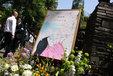 高�x勋告别仪式举办 宫崎骏导演流泪缅怀盟友几度哽咽_活动现场