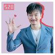 吴樾发布了一组花式比心图 摆出6组不同的告白手势_活动现场