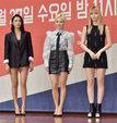 少女时代靓丽现身发布会 网友:穿对衣服美上天!_韩国女明星