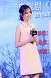 """《爱国者》发布会 张鲁一佟丽娅玩""""寻找颜红光""""的游戏_活动现场"""
