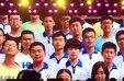 易烊千玺高中毕业照曝光 略长的头发中分_娱乐组图