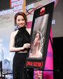 邓丽欣美国荣获亚洲新秀奖 黑色装扮气质迷人_活动现场