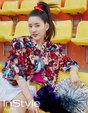 赵露思化身夏日时尚精灵 大长腿迷人_娱乐组图