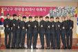 EXO亮相颁奖礼 爱豆们个个可爱帅气!_韩国男明星