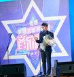 """樊凡亮相亚太榜中榜盛典 荣获""""热门唱作人""""奖_活动现场"""