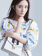 杨幂最新大片出炉 潇洒与优雅并存-中国女明星