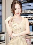 霍思燕出席时尚活动 蜜桃妆容少女气十足-中国女明星
