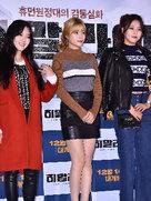 AOA亮相新歌发布会 时髦靓丽大秀好身材-韩国女明星