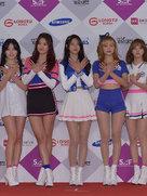 AOA出席新歌发布会 装扮清新靓丽十分抢眼!粉丝疯狂打Call-韩国女明星