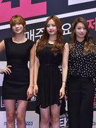 APINK亮相发布会 装扮时尚气质满分-韩国女明星
