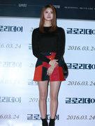 EXID出席发布会 红色短裙大秀美腿-韩国女明星