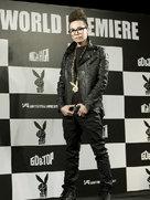BIGBANG亮相品牌发布会 皮衣装扮尽显潇洒帅气-韩国男明星