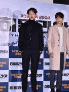 CNBLUE帅气亮相发布会 长腿霸屏引关注-韩国男明星