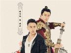 《寻找前世之旅》首曝预告-内地电影海报