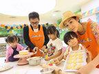 陈浩民与妻儿游玩乐园学烘焙-娱乐组图