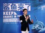 李光洁水底拍高难度公益广告 呼吁保护鲨鱼-娱乐组图