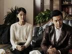 """陆毅赵子琪三度搭档演绎""""钟爱""""夫妇-影视剧照"""