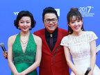 第七届北京电影节开幕红毯 众星云集-娱乐组图