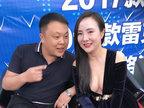 干露露捞金获男粉纷纷合影-娱乐组图