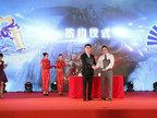 中国电影基金会影视产业孵化基地启幕盛典在京召开-电影海报
