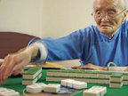 全世界有六亿人打麻将,不会说中文等于自动认输-猎奇图片