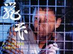 在香港,有二十万人住在笼子和棺材里-猎奇图片
