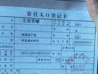 为了开黑王者农药,老外被活活成中文八级-猎奇图片
