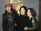 朴树妻子吴晓敏罕见晒老公同框照 照片却令人伤心-八卦爆料