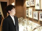 王源出席巴塞尔钟表珠宝展 流畅英文发言获赞无数-娱乐组图