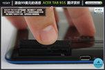 源自99美元的诱惑 Acer Tab B1S 图评赏析_新品图赏