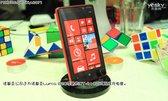 诺基亚Lumia 820现场图评 魔力聚汇创新无限_手机酷品秀