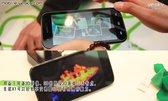 美晨X1现场抢鲜图评:探秘千元裸眼3D智能体验_手机酷品秀