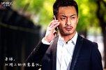 致猎物-联想智能手机K900 寻找你的战利品 _手机酷品秀
