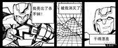 下一代防火墙:网络安全新寓言之变形金刚_摄影图赏