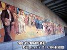 G镜头下德国柏林的精彩 索尼Xperia Z1 L39h样张赏_摄影图赏