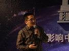 图集:IT影响中国第二期沙龙 电商的大数据时代沙龙花絮_图赏